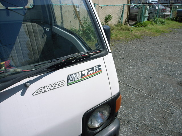 R0020765