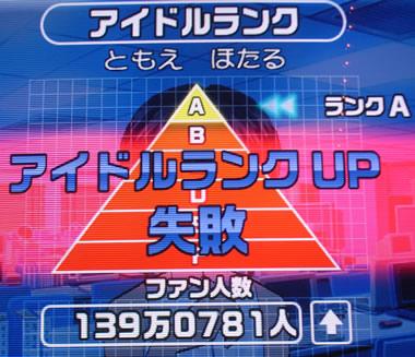 20060601