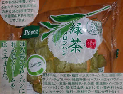 Pasco 緑茶メロンパン