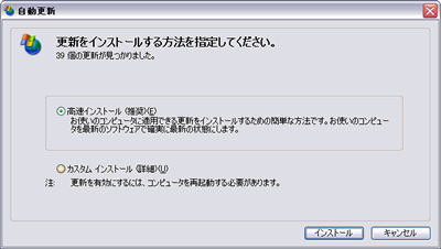 20040706.png