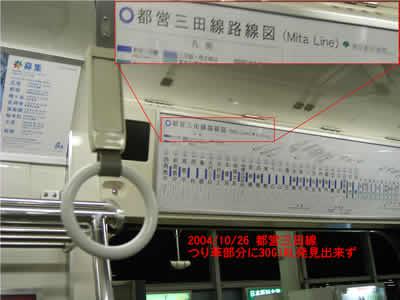 20041025.jpg