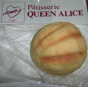 20050125