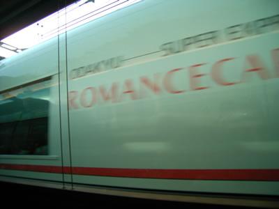 20050505b-VSE-VSE
