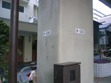 20060102