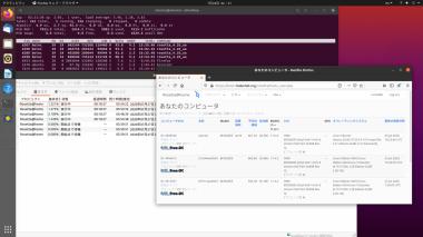 Screenshot-from-20200724-022130